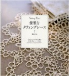 Portada Tatting Lace